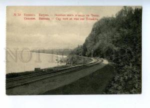 171157 Adjara Georgia BATUMI Green Cape CHAKVA Railway Vintage