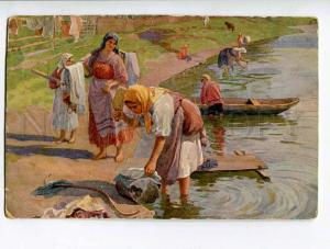 261152 RUSSIA Type Washer-women by SYCHKOV vintage Colorful PC