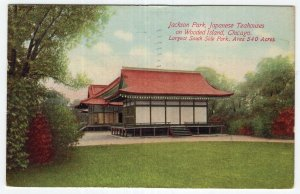 Chicago, Jackson Park, Japanese Teahouses on Wooded Island