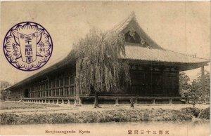 CPA AK Kyoto Sanjiusangendo JAPAN (725084)