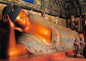 China The Recumbent Buddha of the Wofosi