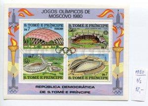 266596 Sao Tome & Principe 1980 MINT S/S Olympics Moscow