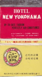 Hotel New Yokohama Japanese 1970s Japan Advertising Matchbox Cover
