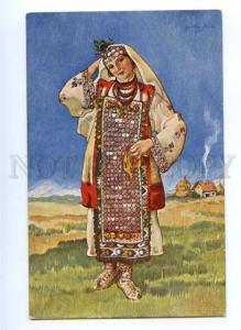 173505 CROATIA Dalmatia native type Vintage postcard