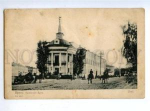 160276 Russia Oryol OREL City Council Building Vintage PC