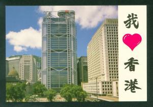 Hong Kong Bank Headquarters Skyscraper Building China Chinese Vintage Postcard