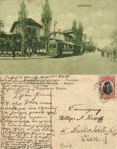 bulgaria, KNYAZHEVO Княжево, Street Scene, Tram Street Car (1910s) Postcard