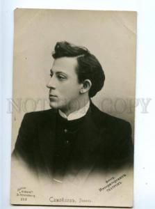 157530 SAMOYLOV Russian DRAMA Actor Vintage PHOTO PC