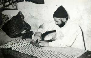 Iran Isfahan ethnic type block print worker photo
