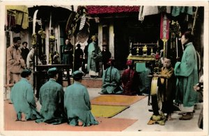 CPA AK INDOCHINA Nord Vietnam Ceremonie communale VIETNAM (957388)