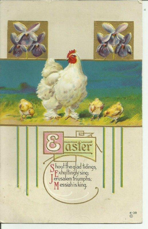 Easter, Shout The Glad Tidings.. Jerusalem Triumphs.. Messiah Is King