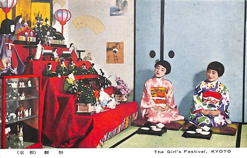 JAPAN Girls Festival KYOTO Kimono shrine Geisha young