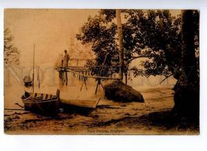 191326 SINGAPORE Pasir Panjang Vintage postcard