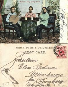 china, HONG KONG, Chinese Sing-Song Girls, Courtesans playing Music (1900) Stamp