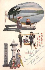 Japan Monument Memorial Column, Cartoon Drawing