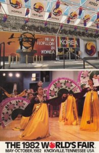 1982  World's Fair ; Republic of Korea Pavilion