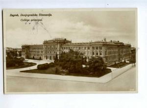236419 CROATIA ZAGREB Senior college 1927 year RPPC