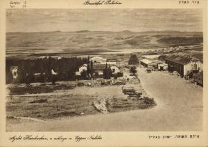israel palestine, Ayelet HaShahar, Kibbutz in Upper Galilee (1930s) Postcard