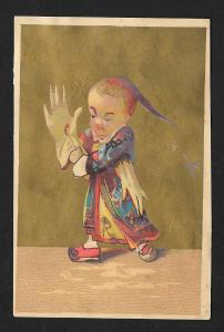 VICTORIAN TRADE CARD Wayne's Bookstore Asian Boy