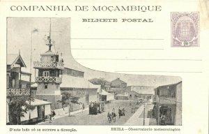 PC CPA MOZAMBIQUE, BEIRA, OBSERVATORIO METEOROLOGICO, Vintage Postcard (b24872)