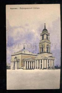 028561 RUSSIA SARATOV Cathedral Vintage tinted PC