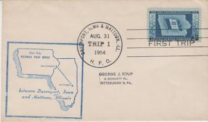 DAVENPORT IOWA to MATTOON ILLINOIS / HIGHWAY POST OFFICE - FIRST TRIP / 1954