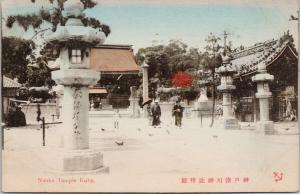 Nanko Temple Kobe Japan UNUSED Postcard E54