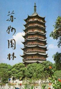 Sozhou Gardens China 12x Postcard s Collection