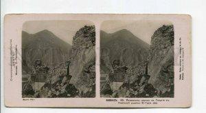 294374 RUSSIA Caucasus Georgian Military Road Church George Ukhat gorge STEREO