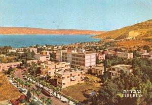 Tiberias Israel 1966