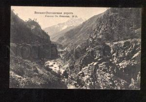 049495 CAUCASUS Military ossetic road Sacred Nikolay