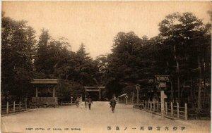 CPA AK First Portal of Naiku Ise Shrine JAPAN (726488)