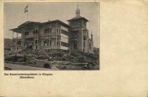 china, TSINGTAU QINGDAO KIAUTSCHOU 膠州, Governor's Building (1899) Postcard