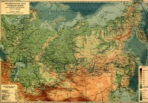 RUSSIA: HYPSOMETRIC MAP OF THE RUSSIAN EMPIRE (1912)