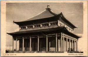 1933 CHICAGO WORLD'S FAIR Expo Postcard Chinese Lama Temple Donnelley