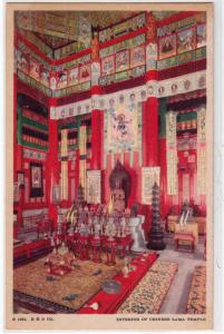 Chicago Worlds Fair - Interior Chinese Lama Temple