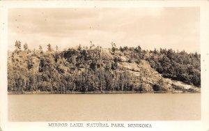 br106322 mirror lake natural park muskoka  canada