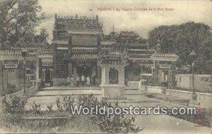 La Pagode Chinoise de la Rue Neuve Saigon Vietnam, Viet Nam Unused