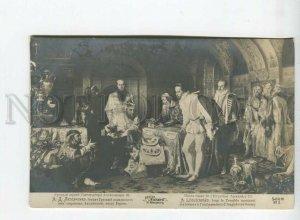 438382 RUSSIA LITOVCHENKO John Terrible show treasures Richard Vintage postcard