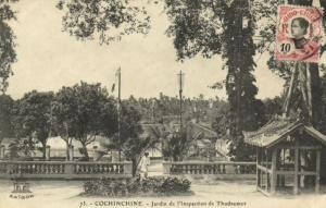 CPA Vietnam Indochine - Cochinchine - Jardin de l'Inspection de Thudamot (85813)