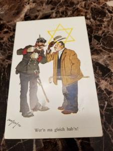 1938 Germany Mint Postcard Eternal Jew Museum Exhibit policeman and Gentleman