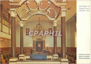 Postcard Modern Jerusalem Hechal the Shlomo Synagogue
