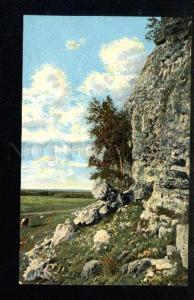 037246 Russia VOLGA Zhigulevskie mountains Vintage
