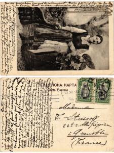 CPA AK folklore SOFIA BULGARIA (406952)