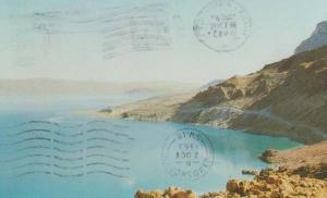 Dead Sea Near Sdom Israel Israeli Postcard