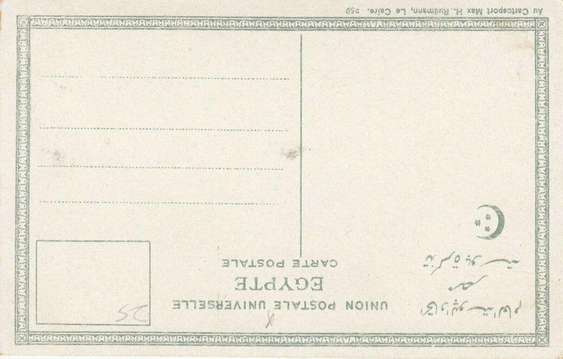 Buste de femme fellah (Egypt) , 00-10s