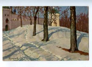224035 RUSSIA Germashev On wall monastery Lenz #284 postcard