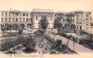 Ramleh Casino Alexandria Egypt, Egypte, Africa Unused