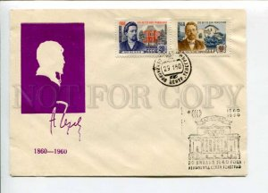 297823 USSR 1960 year writer Anton Chekhov silhouette COVER