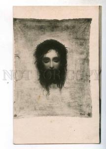 245809 Shroud of Christ JESUS portrait Vintage Postcard